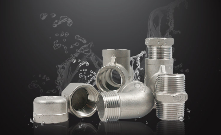Cast Stainless Steel Pipe Fittings